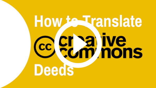 File:How-to-translate-cc-deeds.png