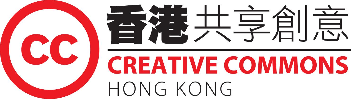 CC_Hong_Kong_Logo.jpg